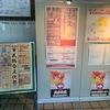文化の日 文化祭