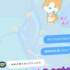 ゴジラ S.P 5話 作中テキスト、用語メモ