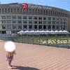 【おでかけ】PayPayドームのECCキッズパークで野球観戦