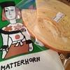 マッターホーンのバウムクーヘン