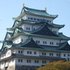 台風と名古屋城