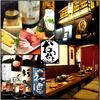 【オススメ5店】静岡駅周辺・葵区・駿河区(静岡)にある日本酒が人気のお店