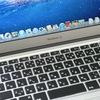 MacBook Air 買ってマジ良かった!Windows歴18年の僕がMacBook Airにインストールしたアプリ