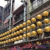 台湾旅行 屋台が美味しいのは現金主義だから