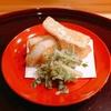 殿堂入りのお皿たち その171【味享さん の 筍のはさみ揚げ】
