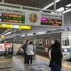 新越谷駅 - 東武スカイツリーライン発車標調査