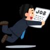 【仕事】サラリーマン13年目の私が思う6つのメリット。20代の時は仕事を頑張れ!!