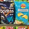 青いドリトスに紅茶ポテチ!台湾の謎すぎるスナック菓子