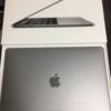 新しいmacが届きました!(13インチMacBook Pro2017)