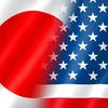 日本国憲法はGHQ製?押しつけ憲法の真偽