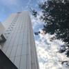 2018年SPG(マリオット)駆け込みプラチナ修行・17滞在目 〜 またまた大阪都シェラトンです。 〜