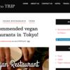 【英語旅ブログ開設】インド人パートナーとホテルレビューブログを新たに立ち上げた理由!