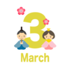 3月のお知らせ