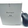 【vaxee OUTSET AX レビュー】縦のマウスコントロールがし易いIE3.0クローンのゲーミングマウス。