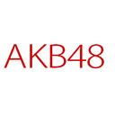 AKB48グループ楽曲・MVレビュー