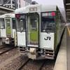 【青春18きっぷ】無料で乗れる快速列車・時短ランキング〜東北編〜