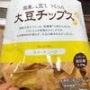 ビオクラ:大豆チップス