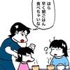 No.1361 優しい夫は徹夜の妻にごはんとみそ汁を用意してあげました