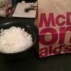 マクドナルドの「チキンクリスプ」はごはんに合うのか、合わないのか果たして………?