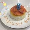 子供の誕生日メニュー☆時間がなくてもできちゃう簡単レシピとおすすめアイテム。