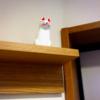 わが家にお稲荷さまがやってきた。 - 日枝神社、山王稲荷神社のお稲荷さまのお話