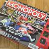 【ボードゲーム】お次はマリオカートのモノポリーが登場!「モノポリーゲーマー マリオカート」を購入した。