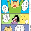 【子育て漫画】幼児の言う「僕はおもち」とごま塩