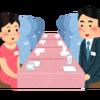 儲かる副業、起業シリーズ 4 『婚活ビジネス』説明会に行ってきた