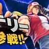 「Nintendo Direct 2019.9.5」放送!『スマブラSP』にテリー参戦、『Nintendo Switch Online』にSFCソフト、『moon』『幻影異聞録#FE Encore』『ファミコン探偵倶楽部』『ゼノブレイド』など圧巻の情報量!