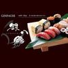 【オススメ5店】小田原・箱根・湯河原・真鶴(神奈川)にある会席料理が人気のお店