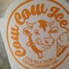 チーズ×ミルクのソフトクリーム 東京ミルクチーズ工場 新宿