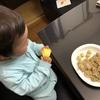 アロマのイベントに参加  1歳8ヵ月の離乳食★生後632日目