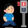 【小話】赤信号、みんなで渡れば怖くないわけがない