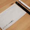 ペンケースを購入しました。