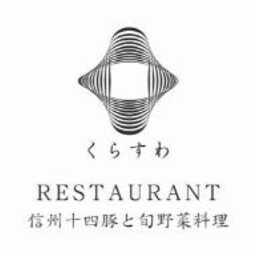 くらすわレストラン
