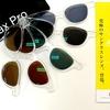 『Kodak PolarMax Pro』こんなんなんぼあってもいいですからね。