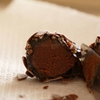 北海道のチョコレートを巡る旅「パティスリーSHIIYA(シイヤ)」