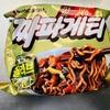チャパゲティジャージャー麺②を食べてみました。