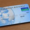 海外でクレジット(キャッシュ)カードを紛失した時にすること