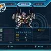 【スパロボOGMD】R-GUNパワードの機体能力/武器性能/入手方法まとめ【ムーン・デュエラーズ攻略】