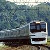 もしも快速エアポート成田が東海道本線へ直通運転したならば