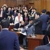 「共謀罪」法案、衆院委で可決 与党が強行採決