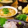 【オススメ5店】広島駅・横川・その他広島市内(広島)にあるそばが人気のお店