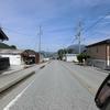 東海道本線:沿線-柏原宿