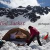 【パタゴニア】フーディニ・ジャケットはとにかく使い勝手の良い便利なウェア