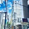 サウナセンター(東京都台東区)