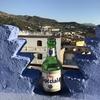 モロッコの青い街シャウエンでお酒を購入できる場所