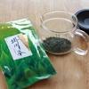 緑茶は「カウント」すれば誰でも毎回おいしく入れられる