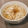 低糖質・体が温まる・簡単「しらたき麺の鶏団子スープ」
