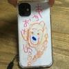 新しい携帯iPhone11